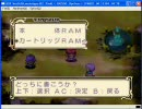 【サターン版】魔法騎士レイアース 06_B:かげろうのアイアイ(後編)