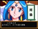 天外魔境風雲カブキ伝を実況 第16幕