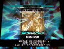 【LoV2】元超獣使いが往く part20【ロジャー海運編】 thumbnail