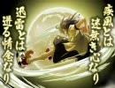 【MUGEN】戦いごとにルールが変わる!!高性能タッグ大会 パート11 thumbnail