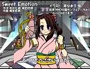 【VY1】Sweet Emotion【カバー】
