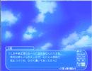 青空の見える丘 第十一話part2((小夏6) めのまえのこと