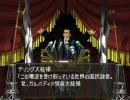 FF8 初期レベル&魔法ジャンクション封印&特殊技封印 Part10