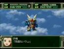 アイマス×PS第3次スパrobo16「第24話 陽動作戦 25話」 thumbnail