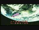 『暴れん坊将軍』で江戸にアレが衝突する驚愕のシーンが放送された件