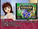 【iM@S×DDR】春香さんと学ぶDDR講座 2 基本姿勢編