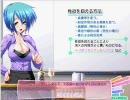 絵美香先生の授業 その19