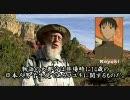 【BECK】アリゾナの老人、岩を叩き割る(字幕版)