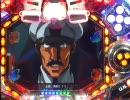 【パチンコ】CRF超時空要塞マクロス スカる・・・だいたい! 11番機 thumbnail