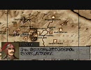 マリオ オブリ オワタ式 Part20 thumbnail