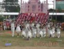 Surawittayakarn School Surin White Cheer 2006