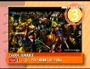 PSストアゲーム ベスト10 Vol.16