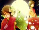 【ママコ米】凛として咲く花の如くFuMayアレンジ【歌ってみた】 thumbnail
