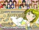 The iDOLM@STER Weekly Ranking of September 2nd week