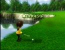Wiiスポーツ ニアピン