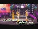 【ニコカラ】GO MY WAY!!(Game version)【耳コピ】