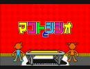 フタエ天国「マコトとシシオ」を吠えてみた by番犬BOLBO thumbnail