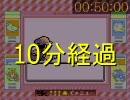 [1] ポケモン『赤』を1時間でクリアする方法を実況解説 thumbnail