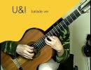 【けいおん!!】U&I(ballade ver)をソロギターで弾いてみた。