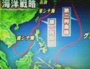 【中国】 米韓合同軍事演習に反対する理由 【第二列島線・領海拡大】