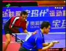 ∈卓球∋ 劉国正 vs 秦志戟