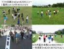 中曽根OFF in 秋葉原2nd & 京都2nd & 大阪日本橋 & 薩摩