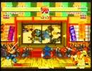 サムライスピリッツ (初代) 5f73 千両狂死郎 vs 覇王丸