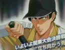 テニスの王子様カードハンター 立海 真田ボイス集