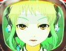 GUMIによる「エンドレス」itikura_Remix thumbnail
