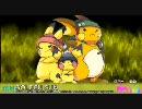 【アレンジ】 ポケットモンスター金・銀 エンディングアレンジ thumbnail