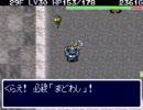 トルネコの大冒険2 剣のダンジョン(GBA版)Part17