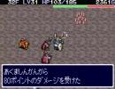 トルネコの大冒険2 剣のダンジョン(GBA版)Final