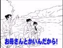 六★年生の夏★の終わり thumbnail