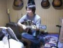 グニグーグーのギターで1曲 その77