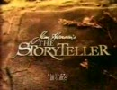 ジム・ヘンソンのストーリーテラー 第8話「運命の指輪」 1-2