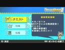【MHP2】ダウンロード画面で踊るアイルーをただひたすらに見続ける