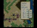 ファイアーエムブレム 聖戦の系譜 七章 砂漠を越えて(Part8) 詰め