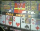 【メダルゲーム】FREE DEAL TWIN JOKER'S 絵札5枚でFG50回 その5