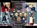 Fate 3D格闘ゲーム FATAL/FAKE 4√3「ラストバトル」