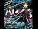 TWO-MIX等