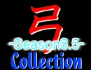 【MHF】弓Collection-Season8.5-【弓カタログ】