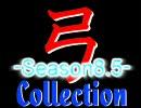 【MHF】弓Collection-Season8.5-【弓カタログ】