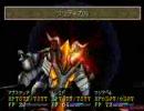 WILD ARMS 2nd 対ラギュ・オ・ラギュラ