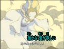 【ニコカラ】 月のワルツ(off vocal) 字幕付 thumbnail