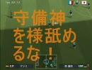 涼宮ハルヒのワールドカップ13-d