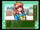 ときめきメモリアル(ときメモ1) スーパーファミコン版オープニング