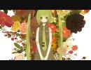 【初音ミク】そらのサカナ【オリジナル】