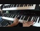東京事変の透明人間をピアノで弾いてみた