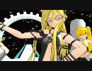 【MMD】黄色い3人に「LOL -lots of laugh-