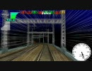 【電車でD Lightning Stage】第1話 vs 高橋啓介【Ver1.01】 thumbnail